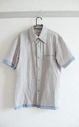 Grey nani IRO shirt