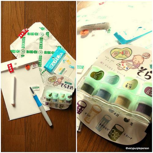 New craft supplies
