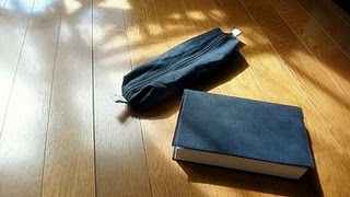 Pencil case and Japanese-style book cover