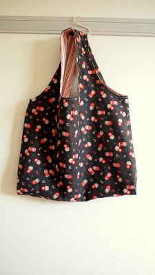 Reversible Charlie Bag