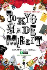 TokyoMade Market vol.3