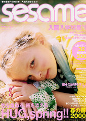 Sesame magazine - Spring issue 10