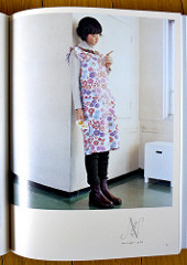 Dress N - Stylish Dress Book 3