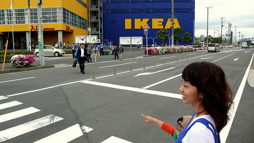 First IKEA trip