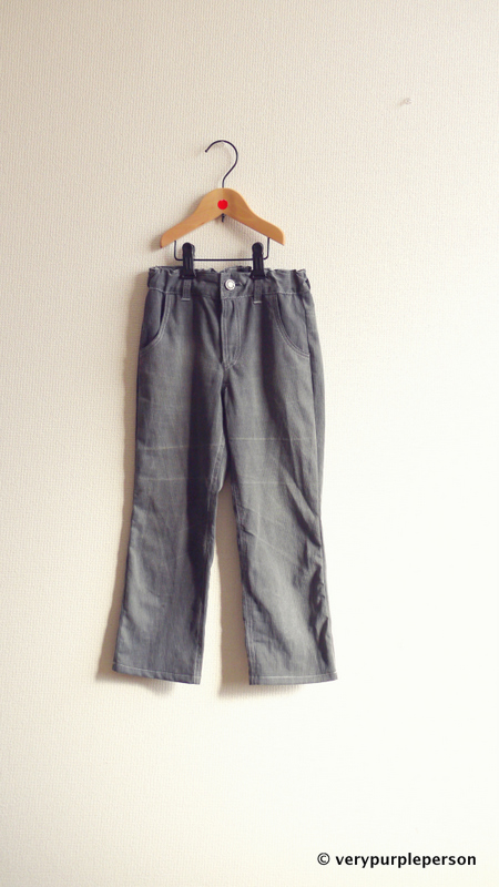 Recycled pants