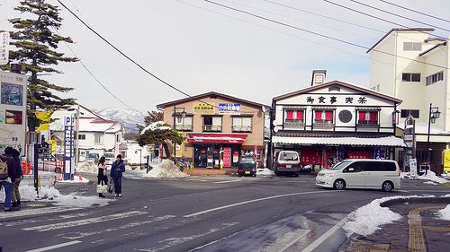Kusatsu, 4 hours bus trip from Tokyo