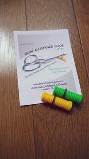 Giveaway: Seam Allowance Guide – CLOSED
