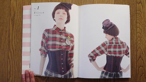 かわいいコルセットstyle (Cute Corset Style)