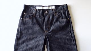 Men's jeans (Kwik Sew 3504)