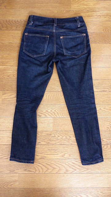 Sandra jeans (Style Arc)