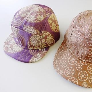 Kimono obi fabric caps