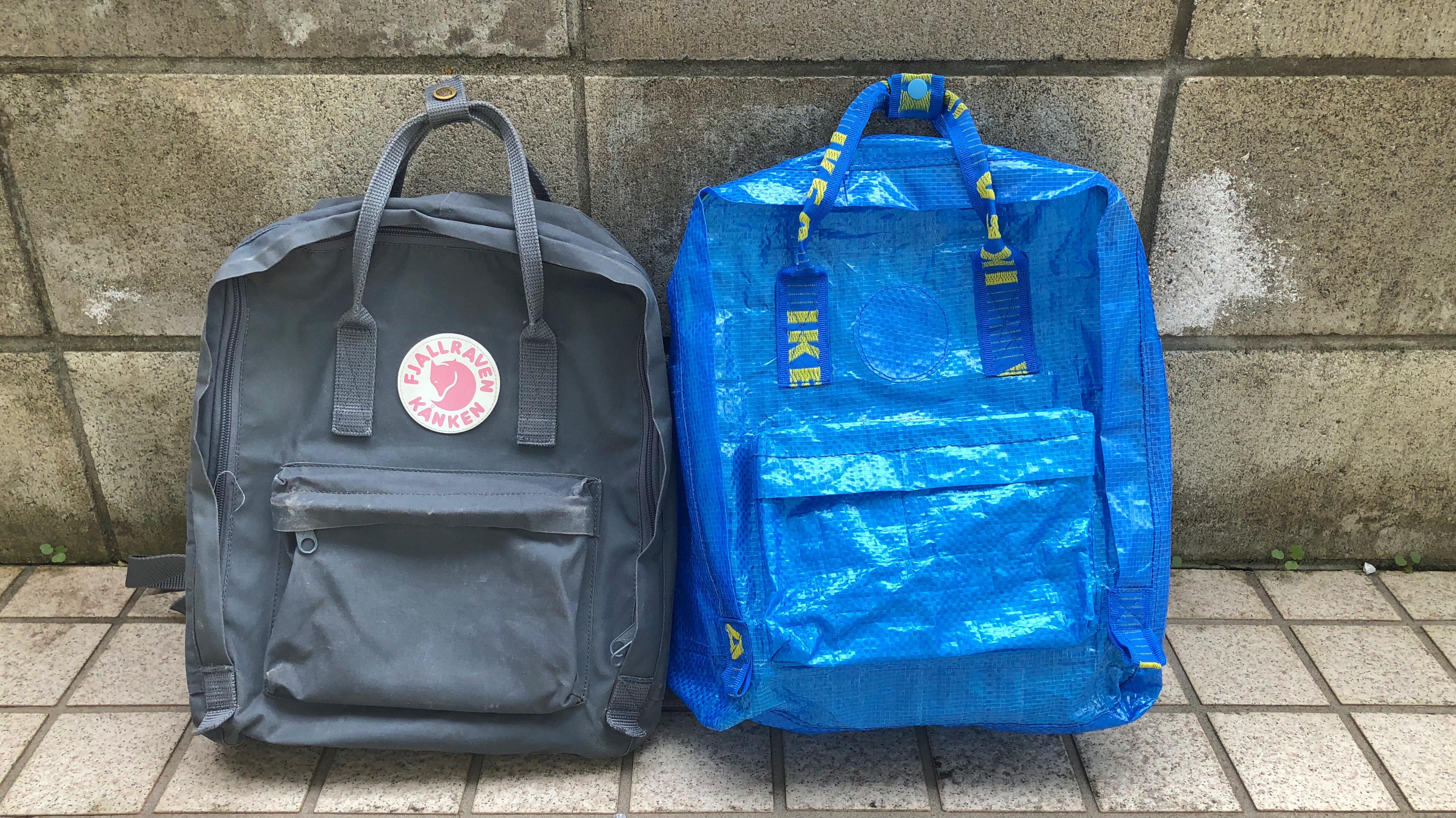 755c18b0cb IKEA backpack (Kanken backpack knockoff) – verypurpleperson